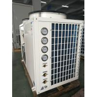 Wholesale Eenrgy Saving Electric Air Source Heat Pump Axial Flow Fan Type 36KW from china suppliers