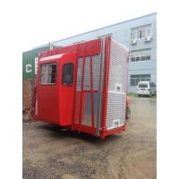Wholesale Construction Double Cage Hoist Mast Climbing Platform With Operator Cab from china suppliers
