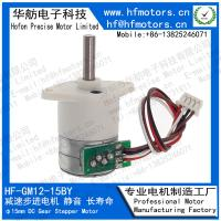 Buy cheap 2 Phase Small Dc Stepper Motor 50dB Noise Level High Efficiency GM12-15BY03380D from wholesalers