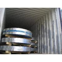 Wholesale 08al Cold Rolled Steel Strip 3 from china suppliers