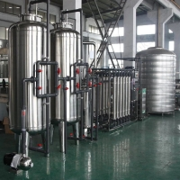 Wholesale industry water treatment from china suppliers