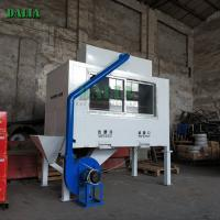 Wholesale High Efficiency Electrostatic Sorting Equipment , Electrostatic Separation Machine 1.5T Weight from china suppliers