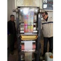Wholesale Hologram Sticker and Hot Stamping Foil from china suppliers