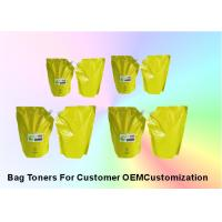 Wholesale Bag Ricoh MP 2554 Toner , Black Toner Powder ISO9001 High Page Yield from china suppliers