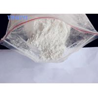 China Safest Female Steroid Raw Powder Rimonabant Pharmaceutical Industry Raw Materials on sale
