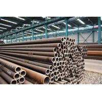 Wholesale Seamless Ferritic Alloy Cold Drawn Steel Tube P11 Pipe Tube 6 - 426mm from china suppliers