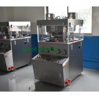 Wholesale Rotary High Efficient Automatic Tablet Press Machine Big Production Capacity from china suppliers