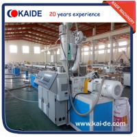 Wholesale Cylindrical Drip Irrigation Pipe Making Machine Supplier from China KAIDE from china suppliers