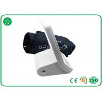 China Upper Arm electronic blood pressure monitor , digital blood pressure machine most accurate wholesale