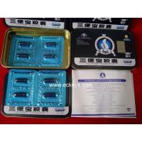 Medicin herbal quality medicin herbal for sale