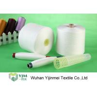 Quality 20/2 20/3 TFO Weaving / Knitting Spun Polyester Yarn Spun Polyester for Sewing for sale