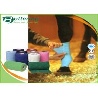 Wholesale Coloured Non Woven Elastic Cohesive Bandages For Horses Breathable Latex Free from china suppliers