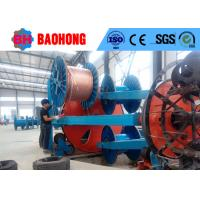 China Multi Core Power Cable Making Machine Cradle Type 1+1+3/1250 Eco - Friendly on sale