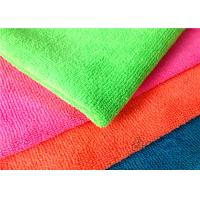Large Microfiber Screen Cleaning Cloth Non-Abrasive , Microfiber Cleansing Cloth