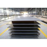Wholesale T7451 7050 Aluminum Sheet Thickness 0.5mm - 6mm Fuselage Frames And Bulkheads from china suppliers