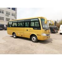 Wholesale Star Travel Buses / Coach School Bus 30 Seat Mudan Tour Bus 2982cc Displacement from china suppliers