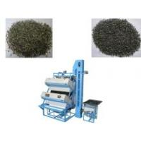 Wholesale CCD Carrot dry piece,Garlic piece,wolfberry and other dry fruits&vegetables Color sorter from china suppliers