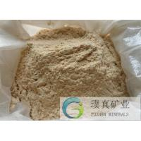 Wholesale Fire-resistant Calcined Bauxite ore granular powder metallurgical grade Bauxite for cement,ceramics,refractory bricks from china suppliers
