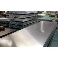 Wholesale Hardness 7050 Aluminum Sheet , 7050 T7451 Aluminum Plate High Ductility from china suppliers