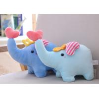 Wholesale Cute Animal Plush Toys Little Elephant Doll 25 CM Size With Soft PP Cotton Stuffed from china suppliers