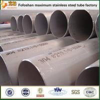 Wholesale 316 materials large diameter 200mm tube stainless steel 304 pipe from china suppliers