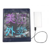 Buy cheap Backpack Advertising Custom LED Display P2.5 P4.75 Full Color 1000 Nits from wholesalers