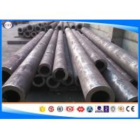 Wholesale 5120 / SCr420H / 20Cr4 / 20Cr Alloy Steel Tube For Automotive Machinery 15m Max from china suppliers