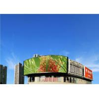 China Big Advertising P6 Outdoor SMD LED Display Billboard For Live Video Showing on sale
