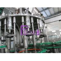 Wholesale 3-In-1 Aseptic LiquidFiller Equipment Electric Beverage Filling Line 5000BPH from china suppliers