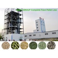 Buy cheap AMEC Complete High Efficiency 3-5t/h Animal Feed Pelle Line Turnkey Project from wholesalers