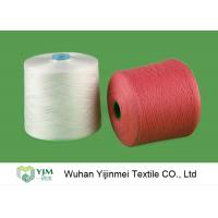 Wholesale 20S 30S 40S 50S 60S Multi Colors Dyed Polyester Yarn 100 Polyester Yarn Sewing from china suppliers