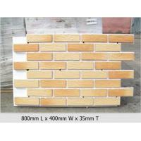 Wholesale Insulative PU Sandwich Board Panels for High-rise Buildings Insulation System Factory Price from china suppliers