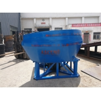 Wholesale 1100 1200 Gold Wet Pan Mill chilean mill grinding machine from china suppliers