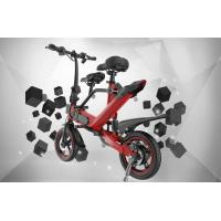 Wholesale Customized Logo Folding Electric Bicycle , 25KM / H 14 Inch Pedal Assist Electric Bike from china suppliers