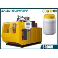 Wholesale Small Plastic Jar Manufacturing Machine ,  High Performance Plastic Molder Machine SRB65-2 from china suppliers