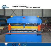 5.5KW Metal Steel Roof Tile Roll Forming Machine / Roof Tiles Making Machine For House Use