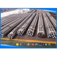 Wholesale Heat Treatment AISI 8260 Hot Rolled Steel Rod Size 10 - 350mm For Automobile from china suppliers