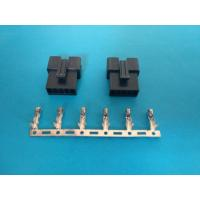 Buy cheap 2 - 12 Pin Tin-plated Shrouded Header Connector Male / Female Housing 2.5mm Pitch from wholesalers