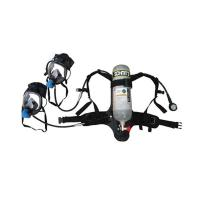 Wholesale RHZK 12L/30 air breathing apparatus from china suppliers