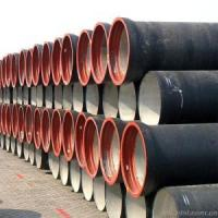Wholesale Ductile Iron Pipe, Widely Used for Water Supply, Gas and Oil from china suppliers