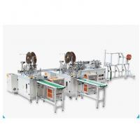Wholesale Disposable Earloop Mask Producing Machine Non Woven 6300mm×3500mm×2000mm from china suppliers