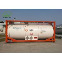 Wholesale 21000 L Carbon Steel Tanker Trailer PE Lining Portable Tanker Container from china suppliers