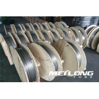 Wholesale Stainless Steel ANSI 316L Seamless Hydraulic Tubing Metallic Bright Surface from china suppliers