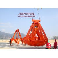 Wholesale Mechanical Tools Orange Peel Mineral Powder Grapples / Grabs For Bulk Cargo Loading from china suppliers
