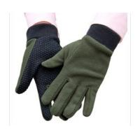 Wholesale Mountain gloves from china suppliers