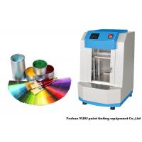 Wholesale 18 Litres Automatic Paint Shaker Machine High Speed CE Certification from china suppliers