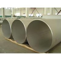 Wholesale 201 stainless steel polish pipe from china suppliers