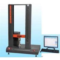Dual Arm Tensile Testing Machine