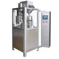 Buy cheap Automatic Capsule Filling Machine NJP200 from wholesalers
