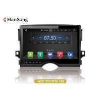 Wholesale Toyota Reiz 2012 Vehicle Dvd Player 12V Quad-Cortex- A9 1.5Ghz , Android Car Head Unit from china suppliers